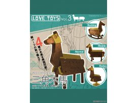 SkyTube 三角木馬  Love Toys Vol.3 Wooden Horse (Unassembled Kit)