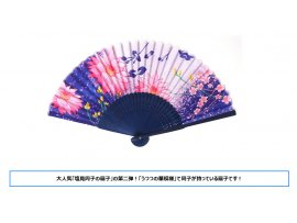 Movic THE IDOLM@STER Cinderella Girls - Syuko Shiomi's Folding Fan Utsutsu no Hana Pattern ver.