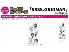 "A3 電光超人古立特 寶多六花&新條茜 ハードケース iPhone6/6S/7/8兼用 SSSS.GRIDMAN 01 ちりばめデザイン(ミニキャラ) (Hard Case for iPhone6/6S/7/8 ""SSSS.Gridman"" 01 Pattern Design (Mini Character))"