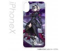日版 Fate/Grand Order iPhoneXケース 第2弾 ジャンヌ・ダルク [オルタ] 黑貞德