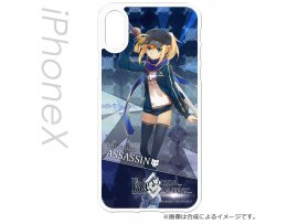 日版 Fate/Grand Order iPhoneXケース 第2弾 謎のヒロインX SABER X