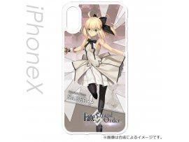日版 Fate/Grand Order  SABER LILY iPhoneXケース 第3弾 アルトリア・ペンドラゴン