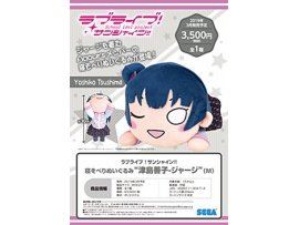 "預訂 3月    Love Live! Sunshine!!""  津島善子 趴Nesoberi Plush Tsushima Yoshiko Jersey M"