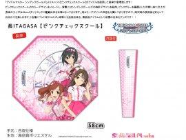 Seasonal Plants 灰姑娘女孩THE IDOLM@STER Cinderella Girls - Naga-ITAGASA (Umbrella) [Pink Check School