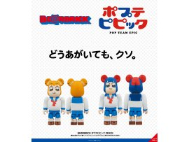 "預訂 10月 日版 Medicom Toy Pop Team Epic"" BE@RBRICK Pop Team Epic 2 Pack"