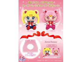 "預訂 3月 日版 Naoko Takeuchi 美少女戦士 公仔 Sailor Moon S"" Nuimas Plush Pair Set Super Sailor Moon & Sailor Chibi Moon"