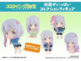 日版 Bushiroad Creative エロマンガ先生 紗霧がいっぱいコレクションフィギュア 6個入りBOX Eromanga Sensei - Sagiri ga Ippai Collection Figure 6Pack BOX