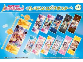 預訂 3月 日版 Bushiroad Creative BanG Dream! Girls Band Party! - Premium Long Poster vol.2 12Pack BOX