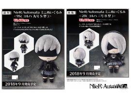 """預訂 9月 日版  Square Enix 尼爾公仔 NieR:Automata"""" Mini Plush"""