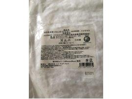 A&J  日本制 160*50 長枕芯