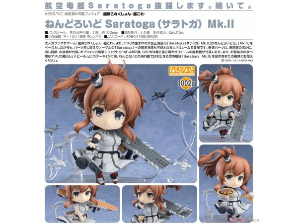 預訂 4月   Good Smile  艦隊Collection 1002A黏土人 薩拉托加 Mk.II Nendoroid Fleet Collection -KanColle- Saratoga (Saratoga) Mk.II