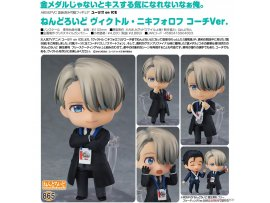 預訂 6月  Good Smile YURI!!!on ICE 865黏土人 維克多・尼基弗洛夫 教練Ver. Orange Rouge Nendoroid - Yuri on Ice: Victor Nikiforov Coach Ver