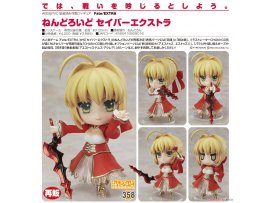 預訂 8月 Good Smile Nendoroid 358 Fate/EXTRA Saber Extra 尼祿