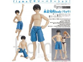 預訂 5月  Max Factory 415figma 泳裝男性body(Ryo) figma Male Swimsuit body (Ryo)