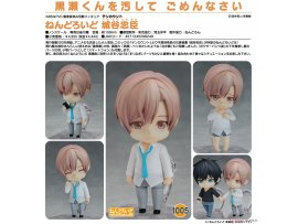 預訂 7月   FREEing 1005 黏土人 城谷忠臣 Nendoroid Ten Count Tadaomi Shirotani