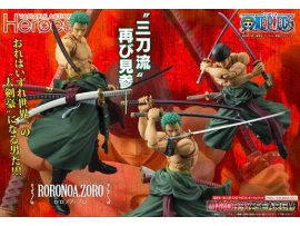 日版  MegaHouse  卓洛 索隆 Variable Action Heroes - ONE PIECE: Roronoa Zoro Action Figure