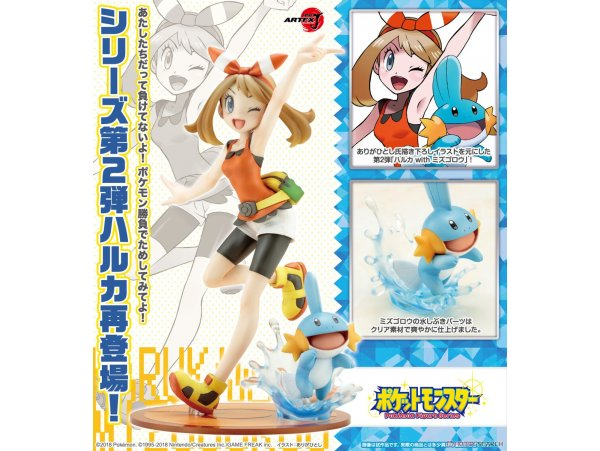 "預訂 6月 日版 Kotobukiya 精靈寶可夢 小遙 ARTFX J - ""Pokemon"" Series: May with Mudkip 1/8 PVC Figure"