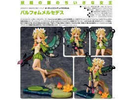 預訂 6月 PHAT日版 妖精の国のちいさな女王 Parfom - Odin Sphere: Leifdrasir: Mercedes Posable Figure