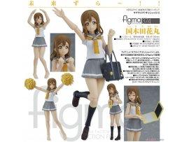 預訂 7月 日版 MAX Factory 国木田花丸 figma - Love Live! Sunshine!!: Hanamaru Kunikida