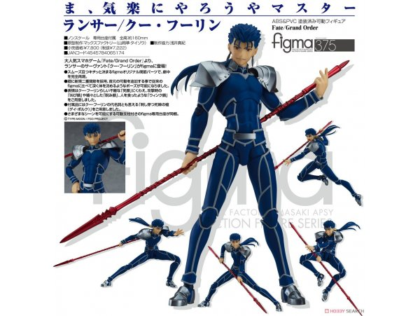 預訂 5月 日版  MAX Factory figma 375 Fate/Grand Order Lancer/Cu Chulainn 庫·夫林