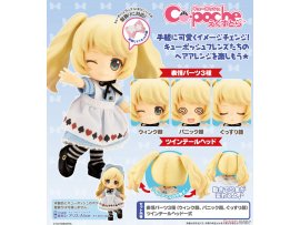 日版 Kotobukiya 愛麗絲 Cu-poche Extra - Alice's Kimagure Twin-tail Set