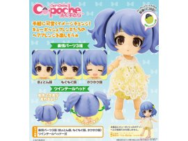 預訂 6月 日版 Kotobukiya 貝兒Cu-poche Extra - Belle's Kimagure Twin-tail Set