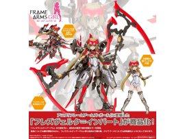 日版 Kotobukiya Frame Arms Girl 機娘- Hresvelgr=Invert Plastic Model