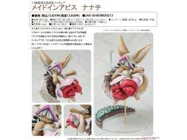 預訂 7月 日版 Chara-ani 來自深淵 娜娜祈 娜娜奇 米蒂  Made in Abyss - Nanachi 1/6PVC  Figure