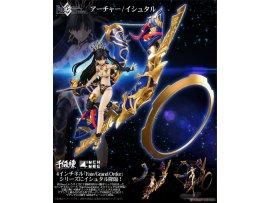 預訂 8月 日版  Sentinel アーチャー/イシュタル アクションフィギュア  4 Inch Nel - Fate/Grand Order: Archer/Ishtar Action Figure