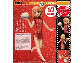 10月 日版 Emontoys 心愛 Emon Restaurant Series - Is the order a rabbit??: Cocoa 1/7 PVC Figure