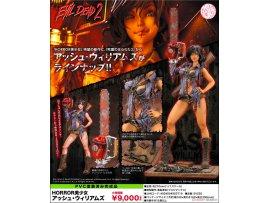 預訂 9月 日版 Kotobukiya  死霊 HORROR BISHOUJO - Evil Dead 2: Ash Williams 1/7 PVC Figure