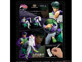 "1月 日版 Di molto bene   JoJo的奇妙冒險 TV Anime ""JoJo's Bizarre Adventure Diamond Is Unbreakable"" - Rohan Kishibe Memo Holder"