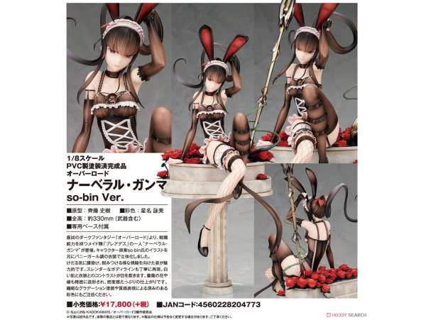 預訂 12月 日版  Alter  Overlord  娜貝 Narberal Gamma so-bin Ver. 1/8 PVC Figure