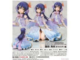 Alter Love Live! 園田海未 School Idol Festival Umi Sonoda White Day Arc 1/7    PVC  Figure