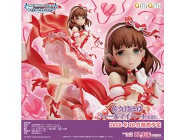 "預訂 10月  amiami  THE IDOLM@STER Cinderella Girls  佐久間まゆ - ""Mayu Sakuma"" Feel My Heart ver. 1/8 PVC Figure"