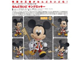 預訂 8月 日版Good Smile  1075 黏土人國王米奇 Nendoroid Kingdom Hearts II King Mickey