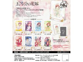 "預訂 3月 日版 Algernon Product 五等分の花嫁 8個入りBOX  The Quintessential Quintuplets"" Trading Mini Stand Postcard"