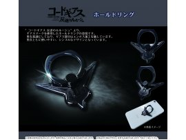 "預訂 3月 日版 omi 反叛的魯路修指環  Code Geass Lelouch of the Rebellion"" Hold Ring"