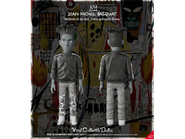 預訂 4月 日版 Medicom Toy Vinyl Collectible Dolls No.283 VCD JEAN-MICHEL BASQUIAT