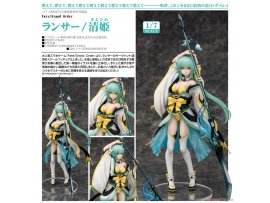 Phat Fate/Grand Order 清姫 - Lancer/Kiyohime 1/7 Complete Figure