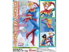預訂 6月 日版  Kotobukiya MARVEL美少女 驚奇隊長 MARVEL BISHOUJO - Captain Marvel 1/7 PVC Figure