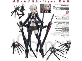 預訂 7月 日版   Max Factory 重兵裝型女高中生 422 figma 肆 figma Heavily Armed High School Girls Shi