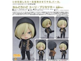 預訂 7月 日版 Orange Rouge YURI!!!on ICE 874 黏土人 尤里‧普里榭茨基 便服Ver. Nendoroid - Yuri on Ice: Yuri Plisetsky Casual Ver.