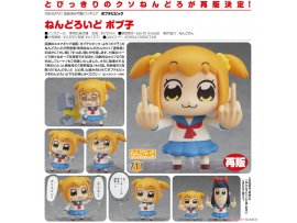 預訂 6月 Good Smile POP TEAM EPIC 711黏土人 POP子 Nendoroid - Pop Team Epic: Popuko