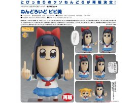 預訂 6月 Good Smile POP TEAM EPIC 712黏土人 PIPI美 Nendoroid - Pop Team Epic: Pipimi