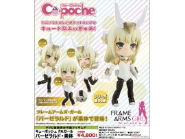 預訂 6月 日版  Kotobukiya Cu-poche - Frame Arms Girl: FA Girl Baselard Bare Body Posable Figure