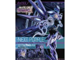 預訂 8月 日版  Vertex   新次元 紫心 New Dimension Game Neptunia VII - Next Purple 1/7 PVC Figure