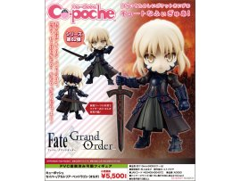 預訂 11月 日版  Kotobukiya  黑SABER Cu-poche - Fate/Grand Order - Saber/Altria Pendragon [Alter] Posable Figure
