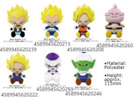 龍珠 公仔 Dragon Ball Z Chibi Plush ドラゴンボールZ Chibiぬいぐるみ 7種