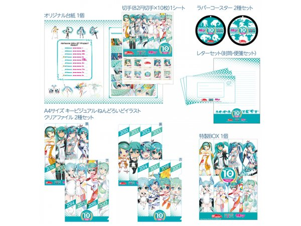 日版  PLM  初音ミク GTプロジェクト 10周年 記念切手セット  Hatsune Miku GT Project 10th Anniversary Commemorative Stamp Set